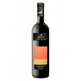 Lagrein Riserva Barbagol Laimburg 2009 cl 75 VINOpoint.it